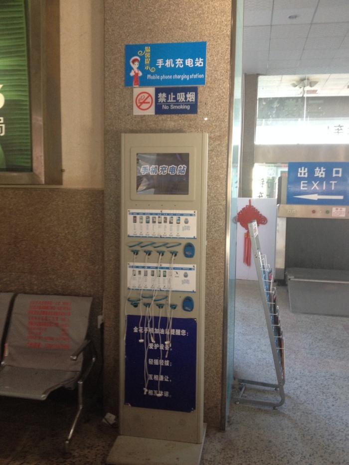 Comme il n'y a pas de prise électrique dans le train, il y a une station de recharge à la gare!