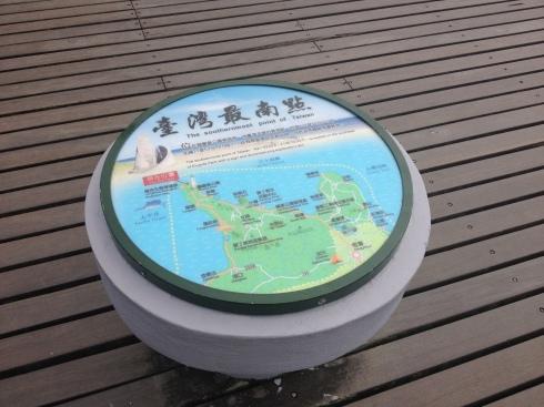 Pointe Sud de Taïwan